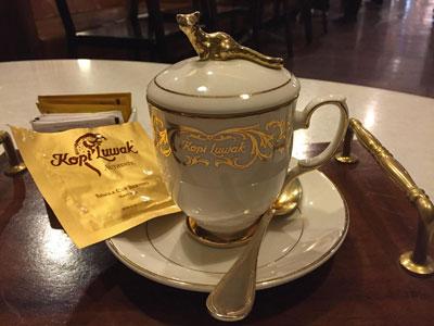 cafeLuwak