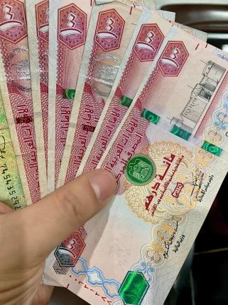 DIHANS - UAE